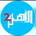 الأهم24 جريدة إلكترونية مغربية